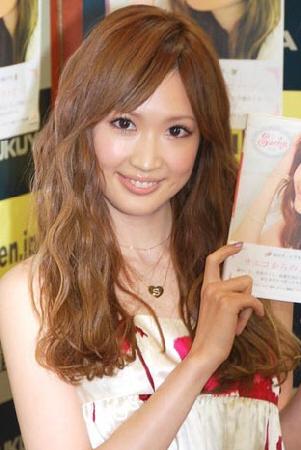 【芸能】紗栄子、新恋人とのデートに批判殺到…「子供のことを考えて」 b7adfc36617b4a0f61fd40e3cfebb9b1 芸能ニュース