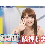 篠崎愛 AKB