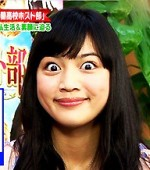 川口春奈 ミスタービーン