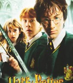 ハリー・ポッターと秘密の部屋