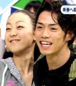 浅田真央 結婚