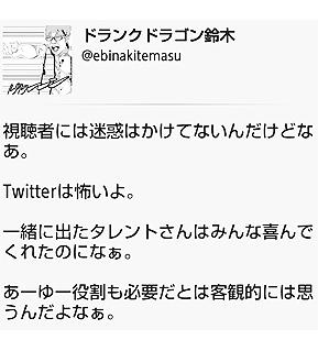 鈴木拓の画像 p1_27