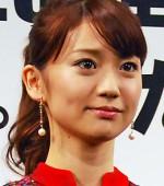 大島優子 会見
