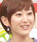 松本人志 妻